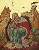 Elie à l'Horeb