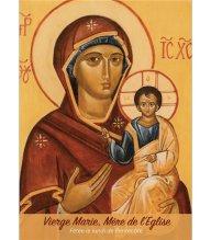 Marie Mère de l'Eglise